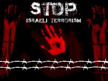 Stop Israeli Terrorism