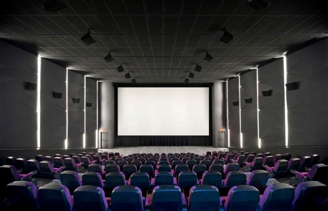 Cinema 4 Dolby Atmos.jpg